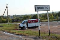 Осенний Кавказ 2013, учебно-тренировочный выезд. Проезжая Лосево))))