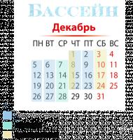 декабрь_16_2.png