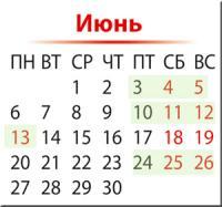 Июнь_2016_лосево